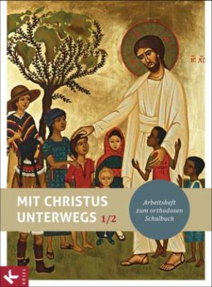 1./2. Schuljahr, Arbeitsheft zum orthodoxen Schulbuch