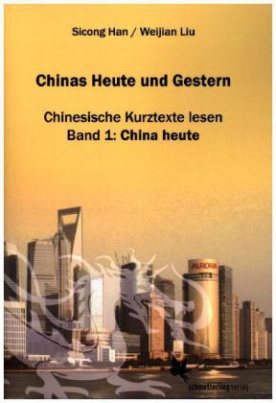 Chinas Heute und Gestern. Bd.1