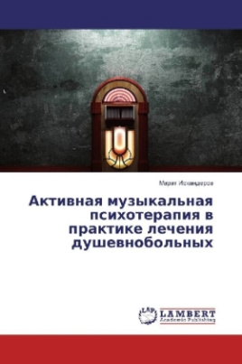 Aktivnaya muzykal'naya psihoterapiya v praktike lecheniya dushevnobol'nyh