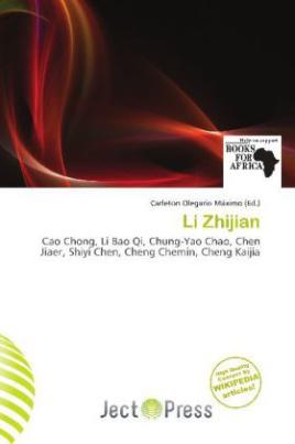 Li Zhijian