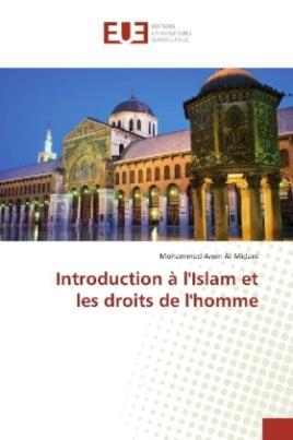 Introduction à l'Islam et les droits de l'homme