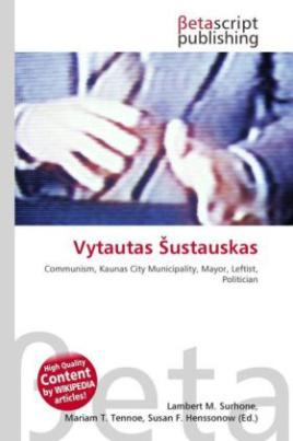 Vytautas  ustauskas