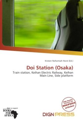 Doi Station (Osaka)