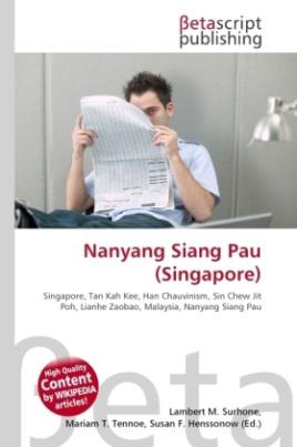 Nanyang Siang Pau (Singapore)