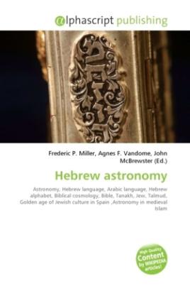 Hebrew astronomy