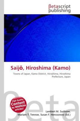 Saij , Hiroshima (Kamo)