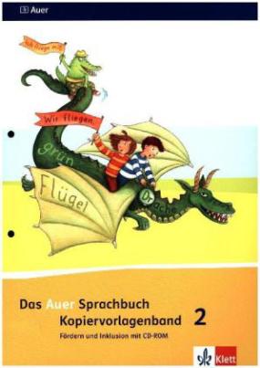 2. Schuljahr, Kopiervorlagenband Fördern und Inklusion mit CD-ROM